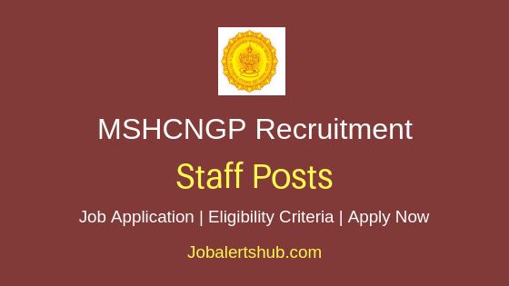 MSHCNGP Staff Job Notification