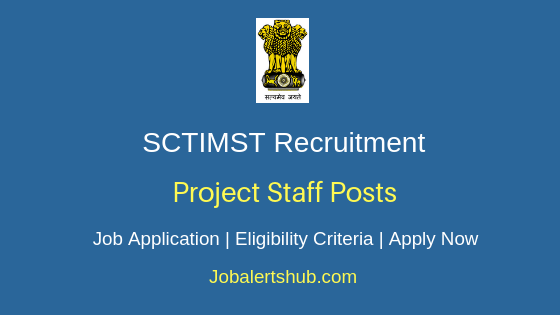 SCTIMST Project Staff Job Notification