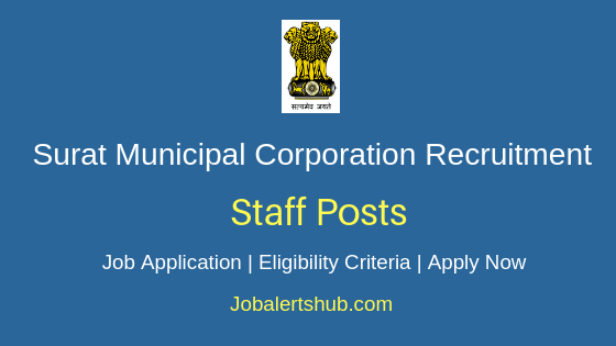 Surat Municipal Corporation Staff Job Notification