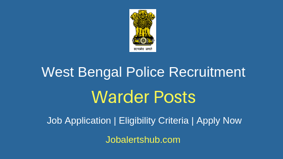 WBPRB Warder Job Notification