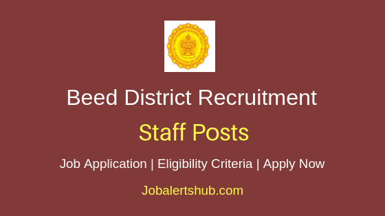 Beed District Collectorate Staff Job Notification