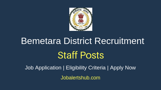 Bemetara District Staff Job Notification