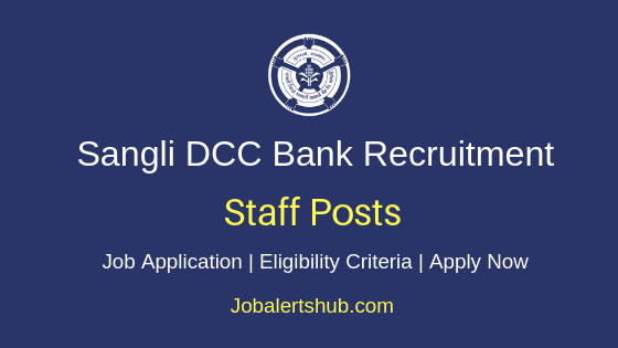 Sangli DCC Bank Staff Job Notification