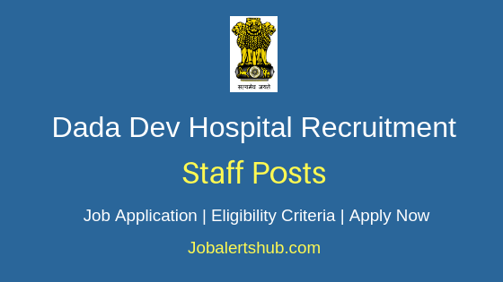 Shri Dada Dev Matri Avum Shishu Chikitsalaya Staff Job Notification