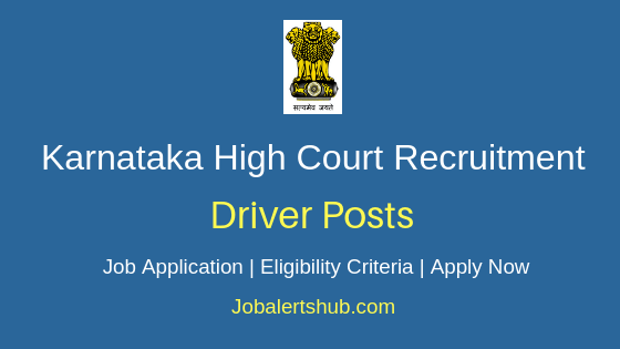 Karnataka HC Driver Job Notification