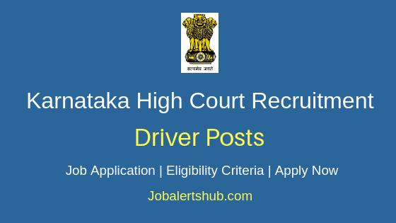 Karnataka HC Driver Job Notification