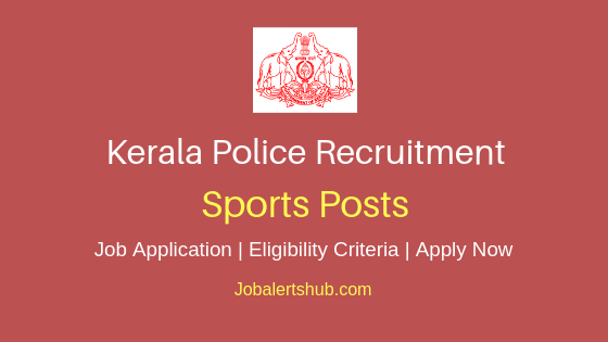 Kerala State Police Sports Staff Job Notification