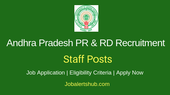 Andhra Pradesh Panchayat Raj & Rural Development  Staff Job Notification