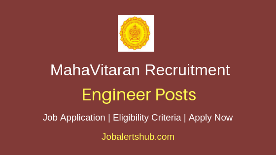 MahaVitaran Engineer Job Notification