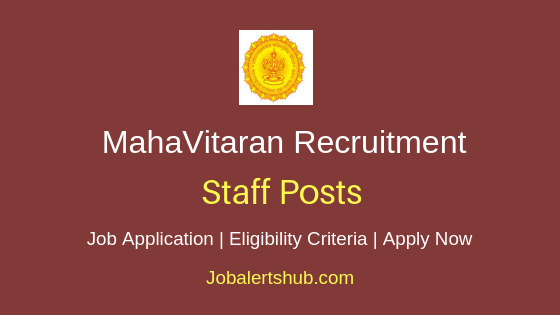 MahaVitaran Staff Job Notification
