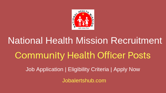 NHM Community Health Officer Job Notification