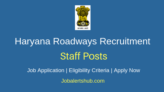 Haryana Roadways Staff Job Notification
