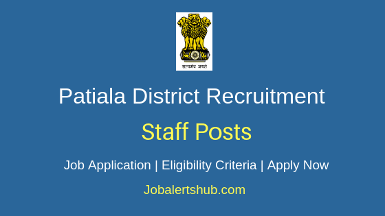 Patiala District Staff Job Notification