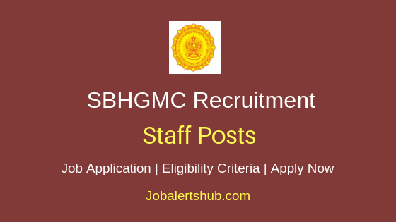 SBHGMC Staff Job Notification
