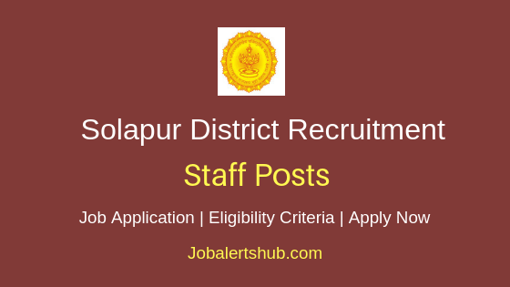 Solapur District Staff Job Notification