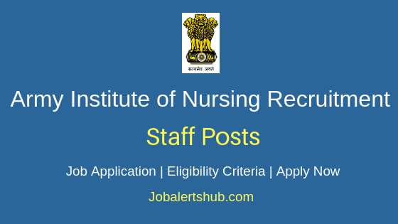 AIN Guwahati Staff Job Notification