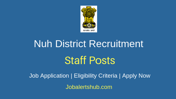 Nuh District Staff Job Notification