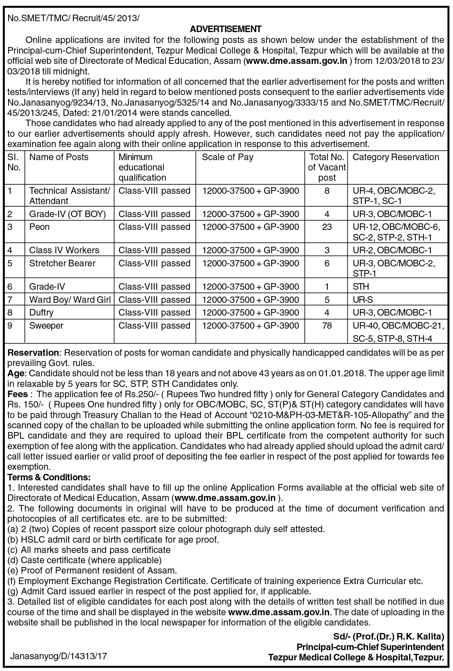 Tezpur Medical College Technical Assistant, Peon Recruitment